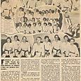 1977 la 10ème saison sportive du dojo
