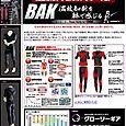 Kendo-gear-721125